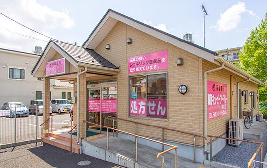 キューピー・ファーマシー緑町店